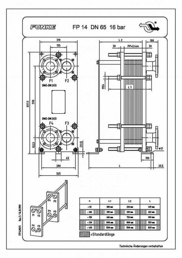 Пластинчатый теплообменник HISAKA RX-90 Комсомольск-на-Амуре